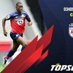 Soi kèo Lille vs Amiens, 03h05 ngày 09/01, cúp LĐ Pháp